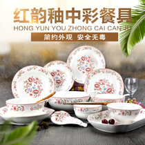 Yu Hong Yun handmade creative ceramic tableware Wholesale Home Hotel pendulum fashion fine tableware plate dishes