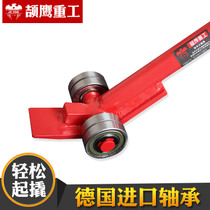 Jie Eagle lifting wheel bearing crowbar crowbar lifting crowbar handling crowbar 3 tons 5T lifting handling crowbar