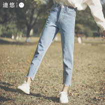 Light Jeans women loose 2019 Spring New Korean edition high waist wide leg trousers student skinny straight pants