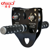 Anso outdoor climbing climbing hoisting pulley steel cable rope pulley slip rope pulley cableway pulley high altitude transportation