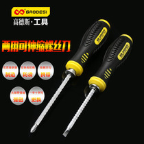 Cross-word dual-purpose telescopic screwdriver double-headed screwdriver screwdriver multifunctional screwdriver with a head
