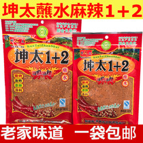 Yunnan specialty Kuntai 1 plus 2 spicy water pepper noodles 300 barbecue seasoning spicy fresh special spicy spicy noodles