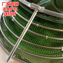 Special offer to send fishing bag coated anti-hanging stainless steel double ring fish care competitive fish Care Net bag fisherman fishing gear