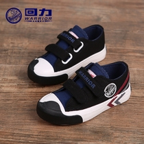 Clearance back childrens shoes childrens canvas shoes boys shoes Velcro shoes girls shoes low to help students shoes tide