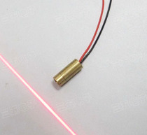 Promotion 9MM word laser head red laser diode laser diode semiconductor laser tube