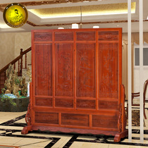 Dongyang wood carving antique chinese solid wood floor screen seat screen Meilan Bamboo Chrysanthemum Hotel living Room Xuan Guan partition screen