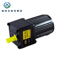 6W 220V AC Gear gear reduction motor (3K to 12.5K) with governor