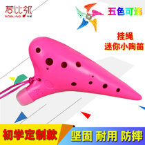 National soul Ocarina 12 hole in the sound C tone plastic Ocarina students beginner AC plastic twelve hole drop section