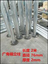 Wide-angle mirror pole column mirror pole turning Mirror special pillar safety facilities