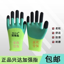 Xingda foam King latex Wrinkle non-slip work gloves labor protection gloves wear-resistant dipping strengthen finger semi-hanging