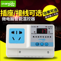 Often new 220v digital electronic intelligent digital display adjustable temperature control boiler temperature control switch socket thermostat instrument