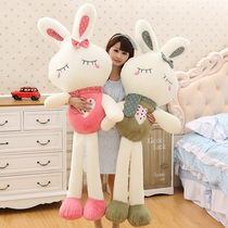 Cute plush toy rabbit hugging Pillow doll little doll send girl children birthday present sleep Meng
