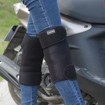 Electric car knee protection warm wind protection female knee guard motorcycle cold-proof men wear bicycle protective gear wind protection winter thickening.