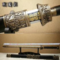 USD 55 20] Longquan Zeng's sword animation film and television water