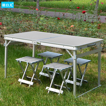 Feather mouth folding table and chair set outdoor portable aluminum picnic table self-driving load stall admission table