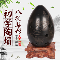 Seven Stars 埙 eight holes pear-shaped black pottery students beginners adult entry practice playing 埙 playing ethnic musical instruments 埙