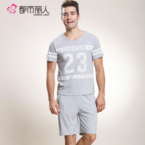 Urban beauty 17 new shopping malls with mens home service suits thin cotton two-piece fh6213
