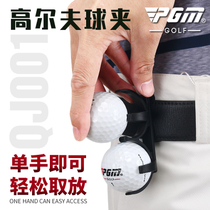 PGM golf clip golf fan supplies rotatable folding ball clip accessories can hold two balls