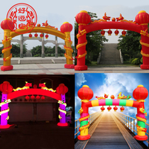 Dragon inflatable arches golden opening celebration SsangYong gas model Dragon and Phoenix wedding luminous rainbow door pillar