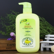 Alligator baby shea butter baby shampoo gentle does not stimulate the babys undeveloped eyes and tear ducts