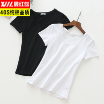 Spring and summer Korean version of lycra cotton short-sleeved T-shirt female was thin round neck large size bottoming shirt solid color wear slim jacket
