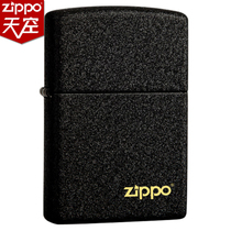 ZIPPO Zibo lighter genuine 236 matte black crack original Counter genuine personality lettering