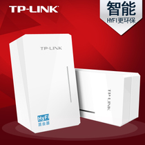 TP-LINK TL-H29R TL-H29E 500M wireless power cat HyFi wireless router wifi pair