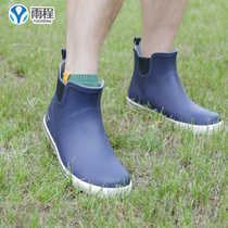 Rain mens rain boots short tube low to help fishing shoes non-slip water shoes rain boots students waterproof shoes rain boots rubber overshoes
