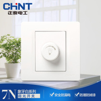 CHiNT electrician new 86 type wall switch panel NEW7N ivory white dimmer switch