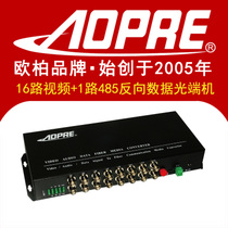 AOPRE 16 video optical end machine desktop with 485 reverse data monitoring digital analog optical end machine