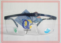 Genuine Roca AL026 transparent glasses labor safety work Protection Impact wear glasses riding windproof