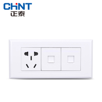 Zhengtai switch socket panel 118 Type NEW5G series three 1 plug phone computer small five holes