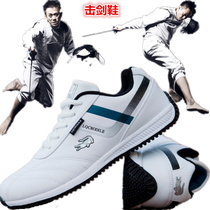 Fencing training Shoe swordsman shoe heel arc Bow Mens shoes fencing sports match shoe shock absorber professional sword shoes Sports shoes