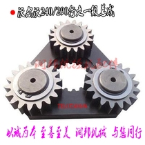 Volvo EC240 290B Walking Dental Box Level 1 Planetary Planetary Gear Assembly Premium Excavator Accessories