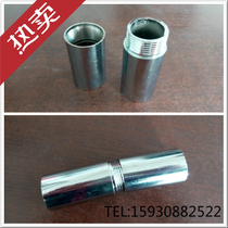 High-voltage pull rod connecting buckle insulated Rod connecting rod accessories connecting buckle operating rod insulated Rod interface metal connector