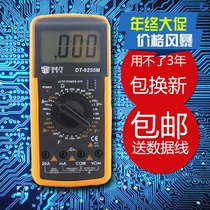 Best-9205M large-screen digital electronic universal watch with automatic shutdown potentiometer