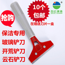 Spatula glass spatula floor spatula land reclamation cleaning tools cleaning tools marble spatula 10
