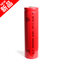 18650 rechargeable lithium battery 3 7v lithium ion battery laser flashlight strong light rechargeable lithium battery