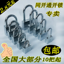 High-quality padlock a key to open multiple locks with unlock unlock white steel stainless lock system to open the padlock