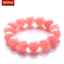 View of the fate of Madagascar powder Crystal single ring bracelet fashion crystal jewelry sweet bracelets