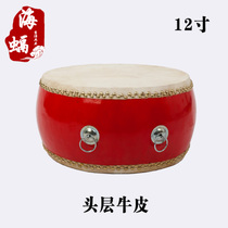 Qin Xiang Tang drum 12-inch to 24-inch flat drum wooden head layer leather red drum drum national percussion instrument