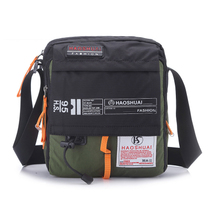 New mens diagonal package tactical shoulder bag sports leisure Lei Feng bag 206#