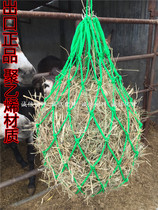 Hay bag feeding horse bag hay bag grass net bag horse feed bag horse room supplies equestrian equestrian supplies