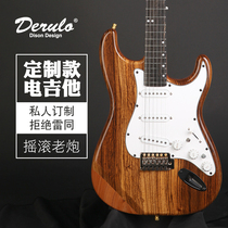 Derulo custom models professional electric guitar personal custom zebra wood veneer electric guitar 22 products guitar