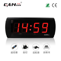 Gan Xin Electronic Clock office meetings speech timer LED positive Countdown timer four-bit display