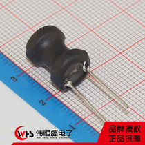 I-shaped inductor power inductor 100UH Spécifications 8 * 10mm Protection De Lenvironnement 3A 20