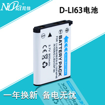 Nijia Penteco Optio V10 V20 M40 M30 T30 W30 L36 D-LI63 camera battery.