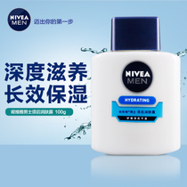 Nivea Mens aftershave body lotion shaving aftershave cream moisturizing moisturizing repair soothing skin