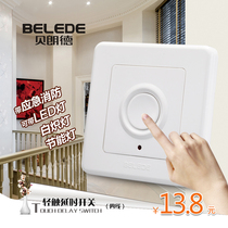 Belland switch panel light touch delay switch with LED light energy-saving lamp four-wire touch delay switch