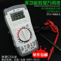 Japan Fukuoka tool multi-function digital multimeter anti-burning can be measured diode transistor Japanese technology